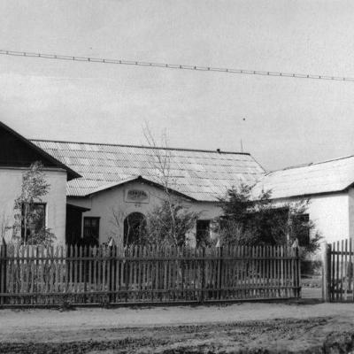 Old Kostanay 10