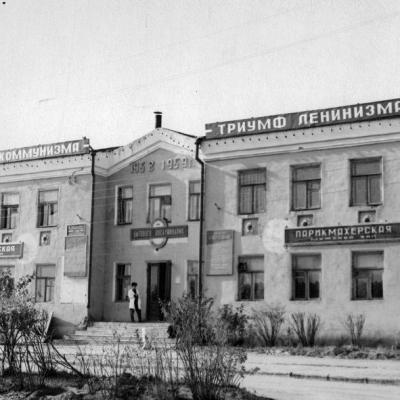 Old Kostanay 22